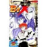 B TX 5 OCC